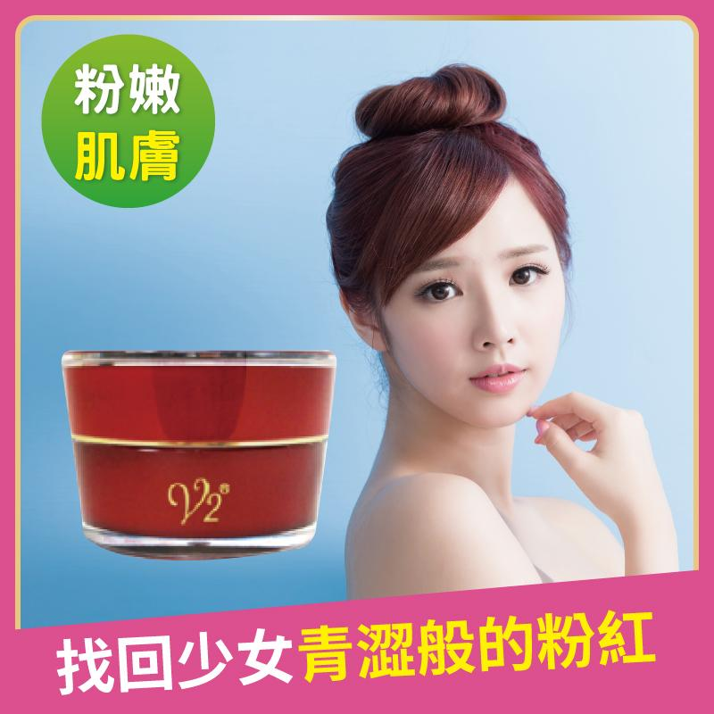 【DR.UP】嫩紅乳暈霜15ml
